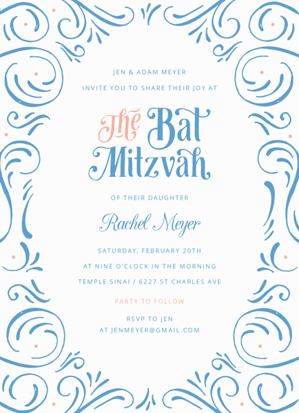 Ornamental Bat Mitzvah