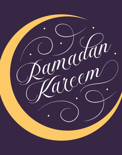 Ramadan Kareem Hilal