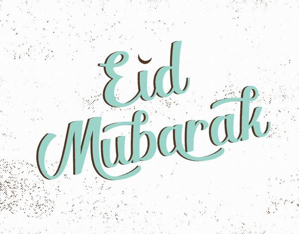Eid Vintage Lettering