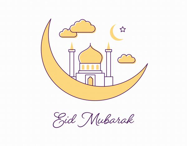 Moon City Eid