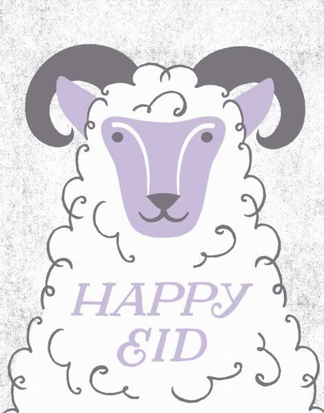 Ram Eid