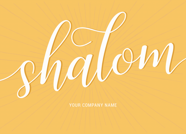 Shalom Script