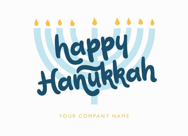 Simple Menorah Brush