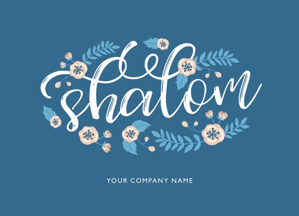 Floral Shalom