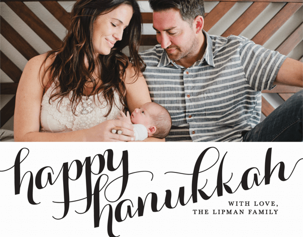 elegant Script Photo Hanukkah Card