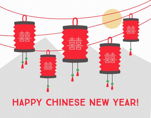 Lanterns Chinese New Year Card