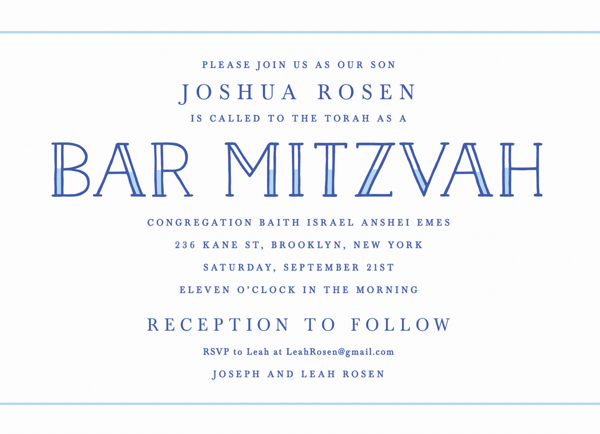 Blue Lettering Bar Mitzvah Invite