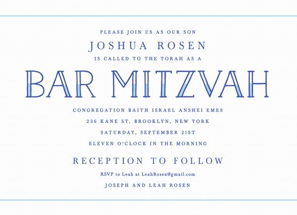 Blue Lettering Bar Mitzvah Invite