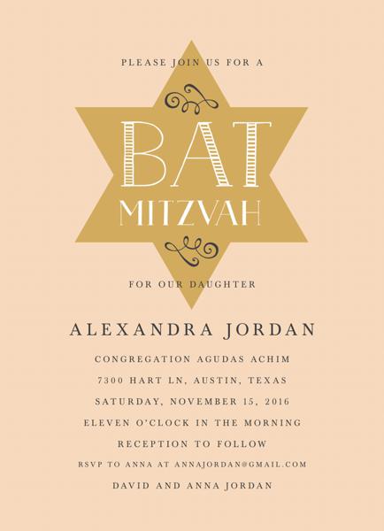 Vintage Star Gold Bar and Bat Mitzvah Invite