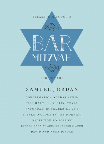 Vintage Star Blue Bar and Bat Mitzvah Invitation