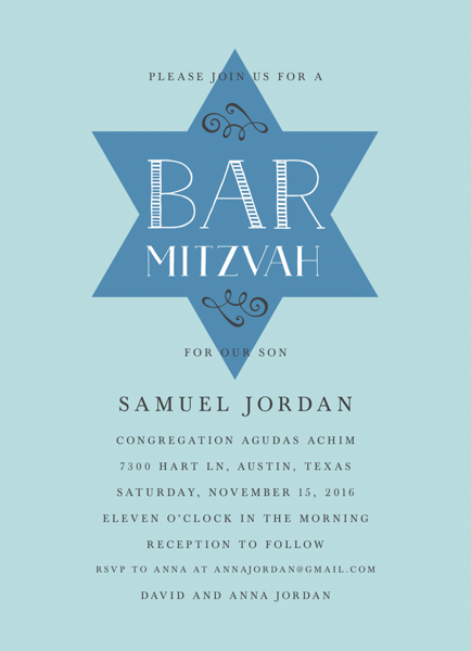 Vintage Star Blue Bar and Bat Mitzvah Invitation