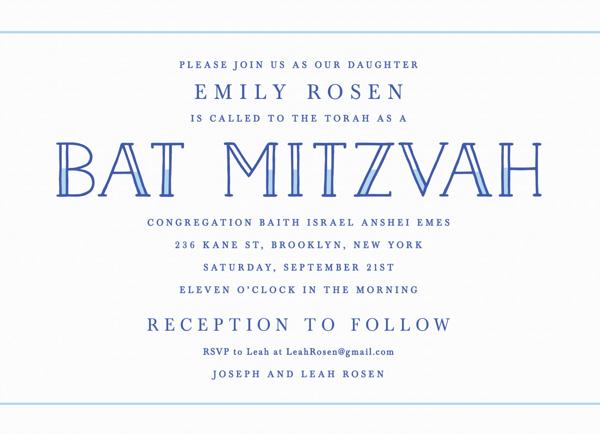 Blue Lettering Bat Mitzvah Invite