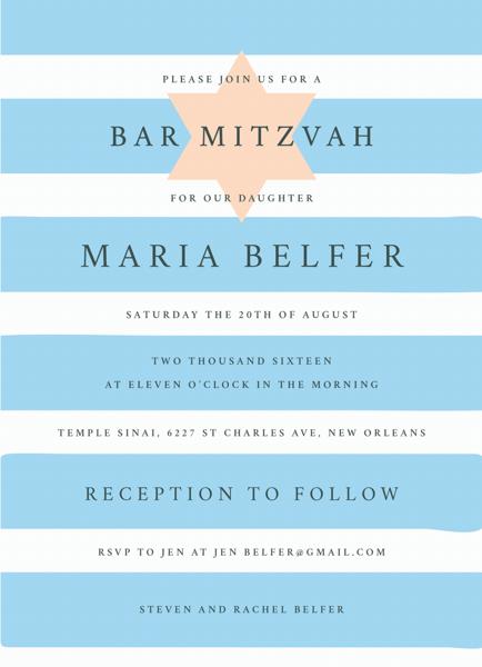 Star and Stripes Bat Mitzvah Invite