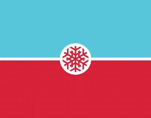 Horizontal Snowflake Striped Holiday Card