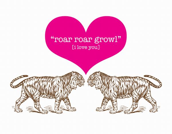 Tiger Growl Love Card