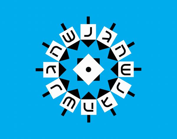 Graphic Dreidels Hanukkah Card